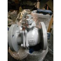Quality 2 Piece A216WCB Class 150 Floating Flanged Ball Valve With Mounting Pad wholesale