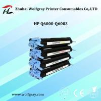 China Compatible for HP Q6001A toner cartridge on sale