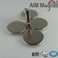 Quality Diameter 25mm x tickness 4mm N38 Nickel coating neodymium magnets wholesale