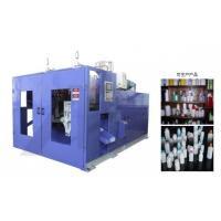 China Easy Operation Auto Blow Moulding Machine 5ml-2L High Speed ABLB45II Stable on sale