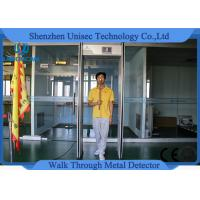 Quality CE FCC Walk Through Portable Metal Detector Gate for Public Places Security Checking wholesale