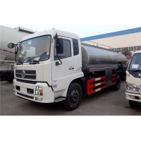 Quality Dongfeng 4X2 10,000Liters Stainless Steel Tank Milk Delivery Truck Insulation Milk Truck wholesale