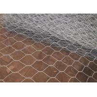Quality Malla Gallinero Chicken Wire Netting , hex wire mesh for Bantam / Peacock / Pig / Pheasant wholesale