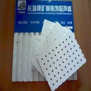mineral fiber ceiling tile