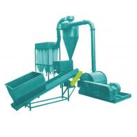 China CE Approved Charcoal Briquette Machine on sale