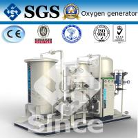 Quality Fully Automated 1 KW Medical Oxygen Generator 5-1500 Nm3/h Capacity wholesale