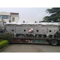 Quality Bread Cumbe vibrating Fluid Bed Spray Dryer Machine Low Pressure Steam Heating wholesale