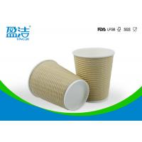 Quality 8oz Kraft Ripple Disposable Coffee Cups , Biodegradable Paper Cups For Hot Drinks wholesale
