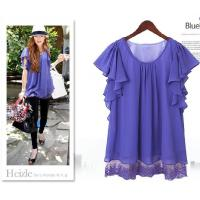 China Women's Pleated Chiffon Blouse with Lace on sale