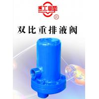 Quality Dual Gravity Drain Traps wholesale
