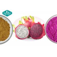 Buy cheap 100% Natural Freeze Dried Dragon Fruit Pitaya Powder for Heart & Immune Support from wholesalers