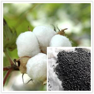 China Amino Acid High Potassium Compound Fertilizer on sale