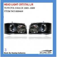 Quality toyota hiace head lamp for 2005up wholesale
