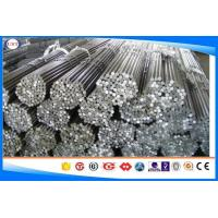 Quality Dia 2-100 Mm Cold Finished Bar 1020 / S20C Carbon Steel H8 / H9 / H10 Tolerance wholesale
