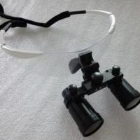 Quality Medical Dental Surgical ENT Loupes Magnifying Glasses, 2.5x/3.0x/3.5x/4.0x wholesale
