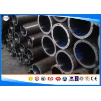 Quality ASTM 1330 Hydraulic Cylinder Steel Tube For Engineering Mechanical Oil Cylinder wholesale