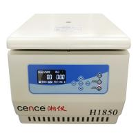 Unique wind direction Tabletop High Speed  Lab and medical use Centrifuge(H1850 )