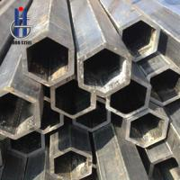 Quality Hexagonal steel tube-Steel tube,DIN,A199-T9, wholesale