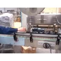 China Electric Driven Water Bottle Labeling Machine With 190-270BPM Production Capacity on sale