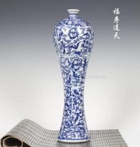 China Jingdezhen Blue & White Porcelain vase on sale