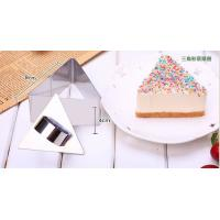 Quality Mousse Cake Ring Stainless Steel Triangle Ring Mold Cut Biscuits Cake Bakeware Mold wholesale