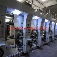 Quality Professional Multi Color Rotogravure Printing Machine With Computer Register wholesale