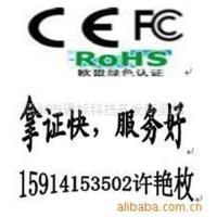 Quality Charger CE certification, CE certification adapter, switching power supply CE certified wholesale