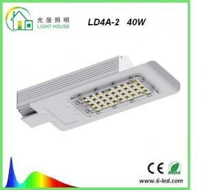 Quality DLC TUV 40 Watt LED Street Light PF > 0.98 50000 Hours , Outdoor Street Lighting wholesale