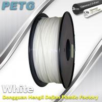 Quality Temperature Resistance (110℃) PETG Filament  1.0KG ,Can Acid And Alkali. wholesale