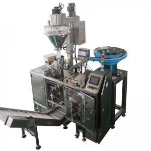 China Milk Horizontal Pouch Packing Machine, Zipper Pouch Packing MachineCE Certificated on sale
