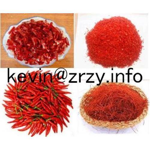 Cheap sweet paprika for sale