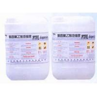 China PTFE Dispersion on sale