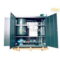 Quality REXON Enclosed Weather Proof Type Vacuum Lubricant Oil Purifier Series TYA-W wholesale