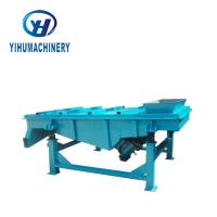 China High Frequency Powder Screening Equipment Linear Vibrating Screen on sale