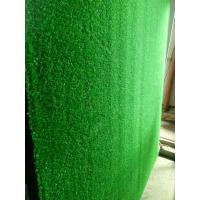Quality 10mm Height Decoration Landscape Artificial Grass Turf 3/8 Guage For Rest Areas wholesale