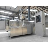 Quality Snack Puffing Machine wholesale