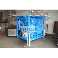 China Weather Proof Type Vacuum Heating Treatment Insulating Oil Purifier Machine 9000LPH on sale