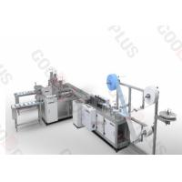 China Easy Operation Fully automatic Double Out Non Woven Mask Making Machine on sale
