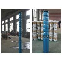 Quality Irrigation Deep Well Submersible Water Pump , 3 Inch Submersible Water Well Pump wholesale