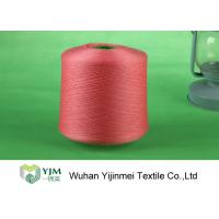 Quality Ring Spun Dyed Polyester Yarn 60s/2 Polyester Dope Dyed Yarn OEM Service wholesale