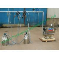 Quality Farm Equipment Cow Milker Machine with Horizontal Vacuum Buffer Tank wholesale