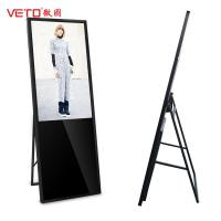 Quality High Definition Portable Digital Signage Android / Windows Long Hour Advertising Playing wholesale