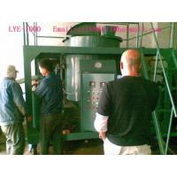 Quality Promotion, Decolor Engine Oil Purifier/lube Oil Recyling Machin, Baseoil wholesale