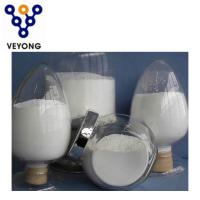 Quality Albendazole raw materials for animals use veterinary medicine products wholesale
