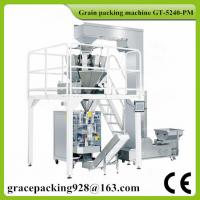 Quality Large automatic grain packing machine with 10 head electronic weighing scale GT-5240-PM wholesale