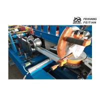 Cheap Popular Metal Roofing Roll Former , Steel Garage Door Roll Forming Machine for sale