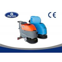 Quality Dycon OEM Peaceful Mechanical Battery Powered Floor Scrubber With High Speed Brush wholesale