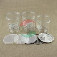 Buy cheap Round Cookie Sugar PET Easy Open Jar Plastic Empty Food Can FDA from wholesalers