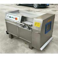 Quality frozen meat dicer, frozen meat cuber, meat dicing machine, meat cutter wholesale