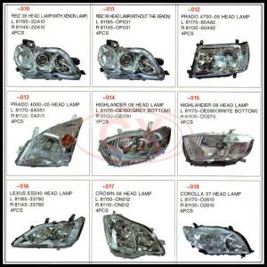 China Toyota Head Lamp Series Headlight REIZ Head Lamp With Xenon Lamp Toyota Head Light on sale